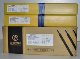 京雷GES-308L/A002不锈钢电焊条2.5-3.2-4.0