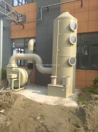 生产酸雾塔 酸雾净化器 废气处理设备 废液处理设备
