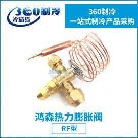 ��森�崃ε蛎��y螺�y接口R22�绕胶�RF22-φ5