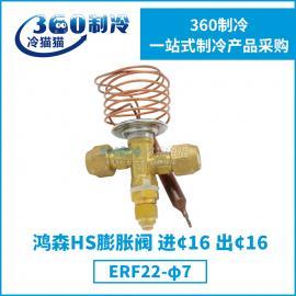 ��森�崃ε蛎��yERF22-φ1/1.5/2/3/4螺�y接口�C�M�y件