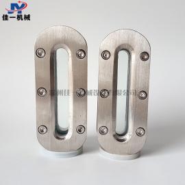 焊接bu锈钢ban式液位计(圆角 内六角沉kong螺shuan)玻璃ban液位计