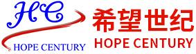 北京希望世纪科技有限公司