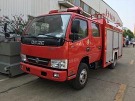 东风多利卡2吨水罐消防车xing号|消防队用2吨消防车