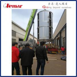 500公斤农药中间体真空盘式干燥机