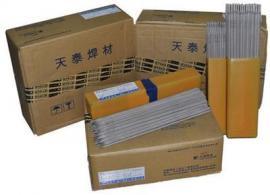 天泰TS-310Mo焊条 E310Mo-16/ A412不锈钢焊条