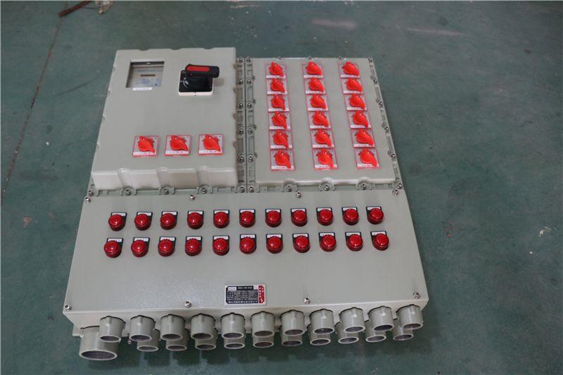 防爆配电箱 防爆控制配电箱