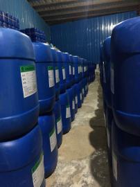 JC-35锅炉阻垢剂 防止水垢产生