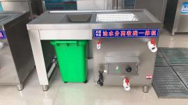 环保新型火锅店专用油水分离一体机