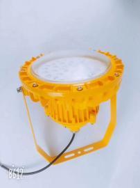 50W圆形led防爆泛光灯吸壁式led防爆投光灯80W