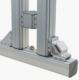 Quick-Set Size 40――瑞士Montech ag指定赤象销售