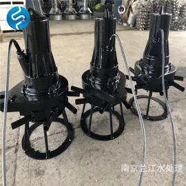 兰江QXB型潜水曝气机现货销售QXB1.5