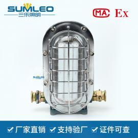 DGC18/127L(A)矿用隔爆型LED铸钢支架灯防爆灯