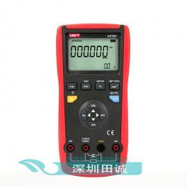 UNI-T优利德UT701 热电偶温du校准表UT-701温du校验表