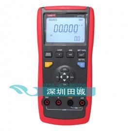 UNI-T优利德UT705回路校验表UT-705过程校准表