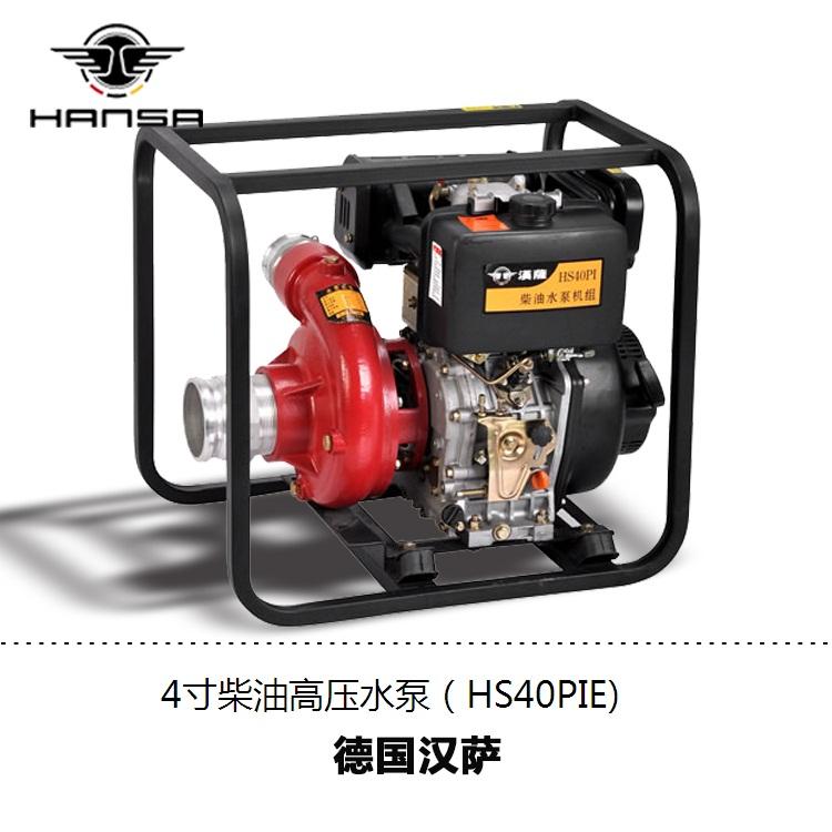 192动力柴油铸铁水泵4寸/汉萨柴油高压泵 HS40PIE