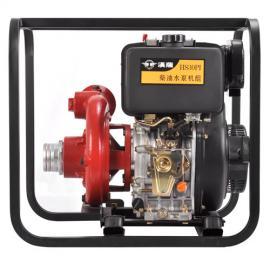 吸程8米柴油�T�F水泵3寸