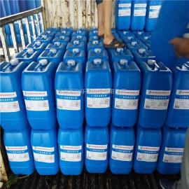 十八胺乳液停炉保护剂的操作使用流程,锅炉停炉保护剂