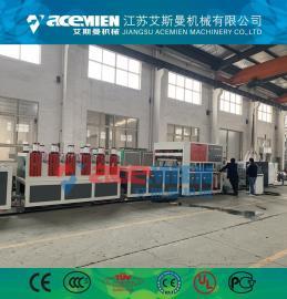 915*1830mm中空塑料模板设备、塑料模板机器