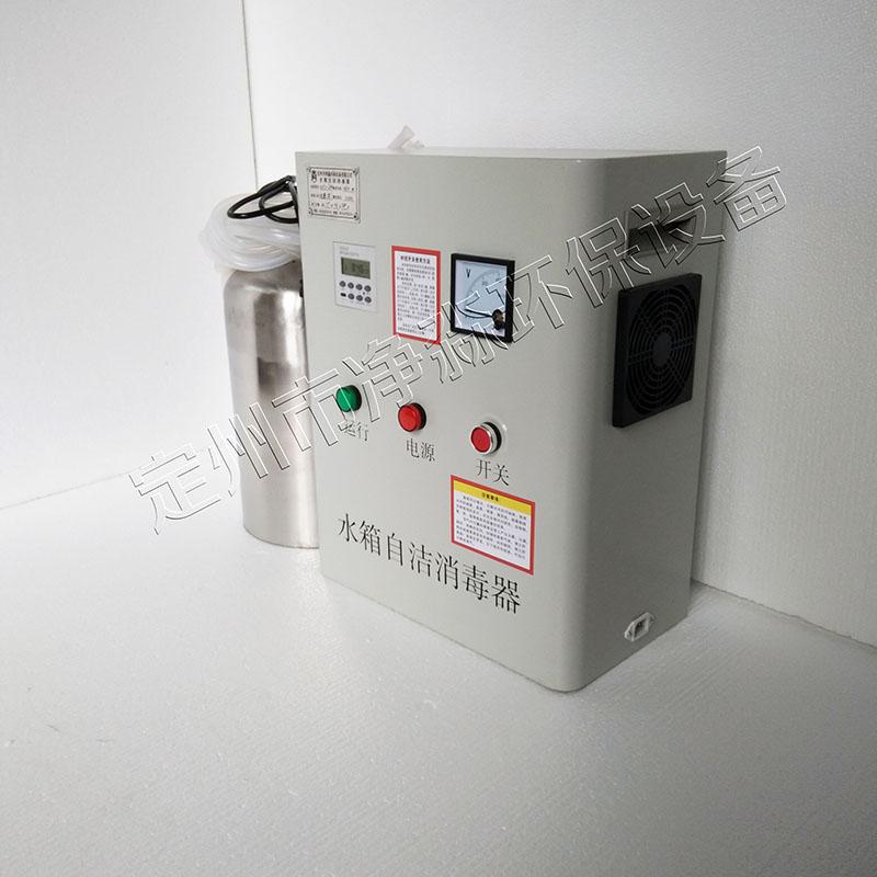 定州净淼 不锈钢曝气筒水箱自洁消毒器臭氧发生器 WTS-2A
