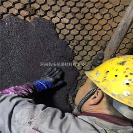 龟甲网防磨胶泥 螺旋输送器专用防磨料 陶瓷浇注料