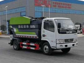 多功能后挂自装卸式垃圾车|自装卸式垃圾车制造商电话