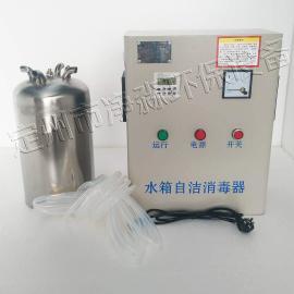 WTS-2B微电解水处理机臭氧发生器