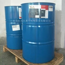 原装进口英国爱德华真空泵油 爱德华UL70真空泵油