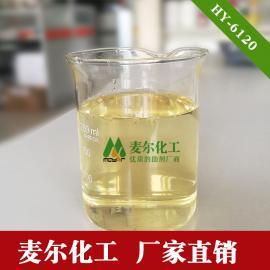 水性油墨润湿剂HY-6120-环保润湿剂