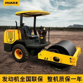 华科HK-4000/6000小型压路机 工程建筑 家用 整平 回填 压实