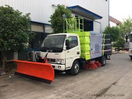 马路清扫车/工厂吸尘车/工厂清扫车/垃圾扫路车保质保量