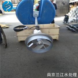 兰江浮筒式高速混合搅拌机FQJB1.5/8-400/3-740