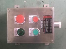 不锈钢BZA防bao控zhi按钮
