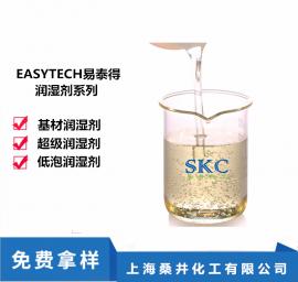 高性能润湿流平剂低泡EASYTECH ST-5200