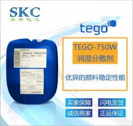 水性分散剂760W德国德高油墨涂料润湿分散剂