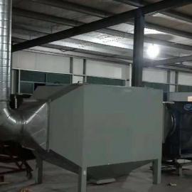 废气处理喷漆 活性炭漆雾处理箱 耀先有机废气处理公司