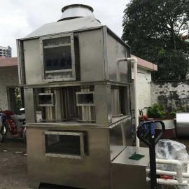 耀先废气处理工业 不锈钢喷淋塔 烟尘处理系统
