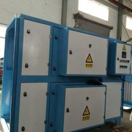工厂废气净化 催化氧化设备定制