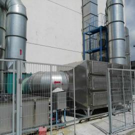 耀先家具废气处理 光催化氧化设备 废气处理设备制造