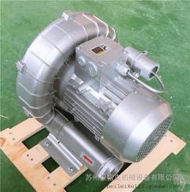 0.85KW灌装设备高压风机 旋涡风机 旋涡气泵