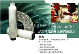 3M-CUNO公司Betafine XL系列折叠滤芯