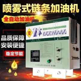 壹本B-330全自动链条油加油机,微电脑精准定时定量加油