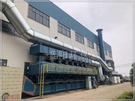 大风量喷漆废气处理设备 涂装流水线废气处理 推荐催化燃烧工艺