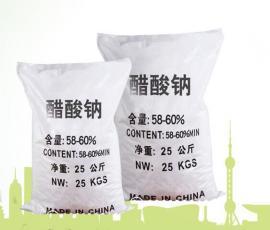 乙酸钠醋酸钠、液体醋酸钠与固体醋酸钠的区别?