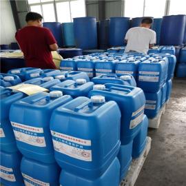 电厂锅炉纯十八胺停炉保护剂,纯十八胺乳液,十八胺的使用方法