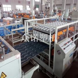 PVC波浪瓦设备 塑料树脂波浪瓦设备