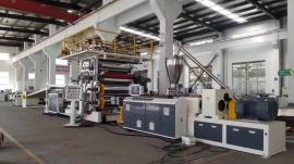 XPS外墙保温板材生产线设备