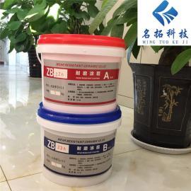 水泥厂管道陶瓷耐磨料 耐磨陶瓷涂层 龟甲网防磨胶泥规格