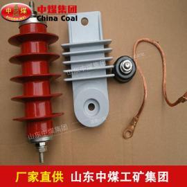 KJ19-L通讯线路避雷器,通讯线路避雷器报价低