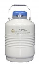 YDS-6贮存液氮罐