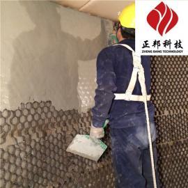 陶瓷耐磨胶泥销售 正邦风管龟甲网浇注料